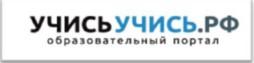 Подготовка к ЕГЭ И ГИА в России